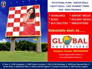 IBALL Outdoor Media Advertising