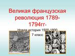 1789-1794.