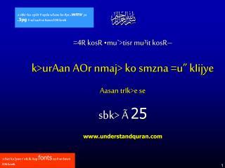 ;s bat ka yan re ik Aap fonts sa;4 se 6awn lO6 kre