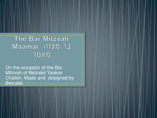 The Bar Mitzvah Maamar