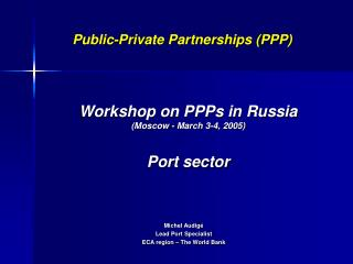 Public-Private Partnerships PPP