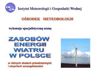 Instytut Meteorologii i Gospodarki Wodnej