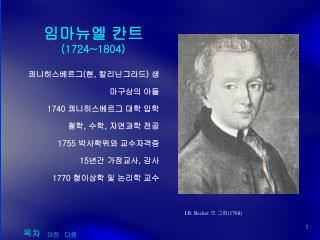 ,      1740    , ,   1755   15 ,  1770