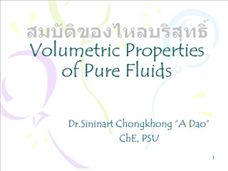 volumetric properties of pure fluids