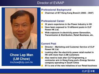 Chow Lap Man  LM Chow lmchowclp.hk