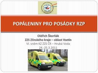 POP LENINY PRO POS DKY RZP