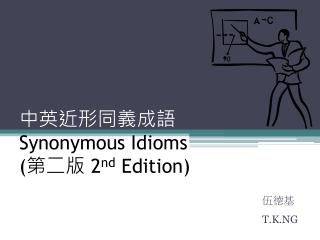 Synonymous Idioms  2nd Edition