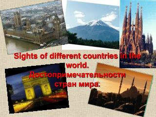 Sights of different countries in the world.   .