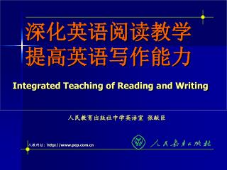 Integrated Teaching of Reading and Writing
