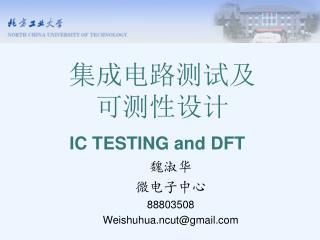 88803508 Weishuhua.ncutgmail