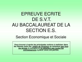 EPREUVE ECRITE  DE S.V.T. AU BACCALAUREAT DE LA SECTION E.S.