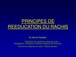 PRINCIPES DE REEDUCATION DU RACHIS