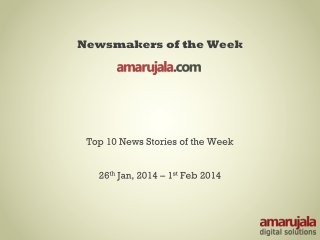Top 10 News Stories of the Week by Amarujala