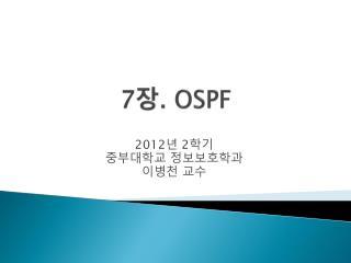 7. OSPF