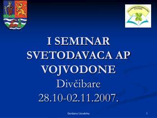I SEMINAR SVETODAVACA AP VOJVODONE Divcibare 28.10-02.11.2007.