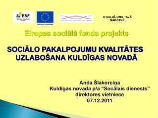 Eiropas sociala fonda projekts  SOCIALO PAKALPOJUMU KVALITATES UZLABO ANA KULDIGAS NOVADA