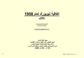 1958            ajvandenberghvdb