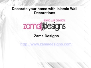 Decorate your home with Islamic Wall Decorations