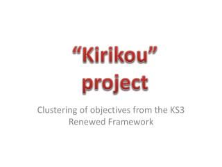 Clustering of objectives from the KS3 Renewed Framework