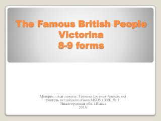 The Famous British People Victorina 8-9 forms