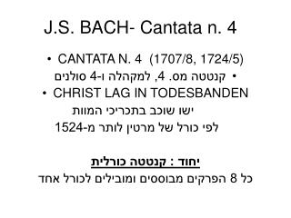 J.S. BACH- Cantata n. 4