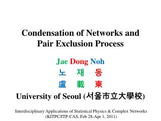 Condensation of Networks and Pair Exclusion Process