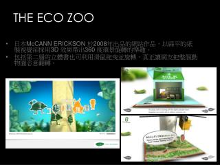 THE ECO ZOO
