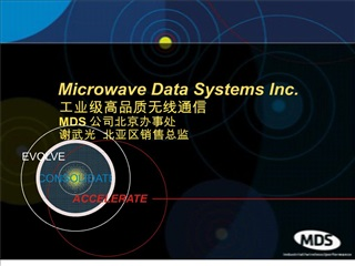 microwave data systems inc.