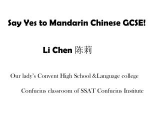 Say Yes to Mandarin Chinese GCSE