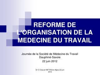 REFORME DE L ORGANISATION DE LA MEDECINE DU TRAVAIL