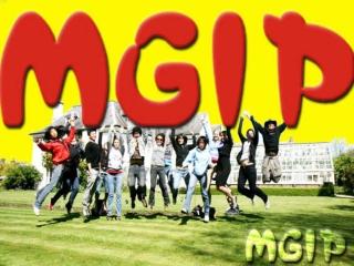MGIP MDU B.Ed Admission 2014, Jammu B.Ed 2014