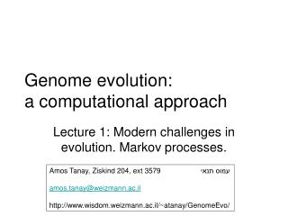 Genome evolution:  a computational approach