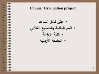 Course: Graduation project