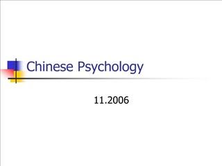 chinese psychology
