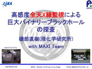 with MAXI Team