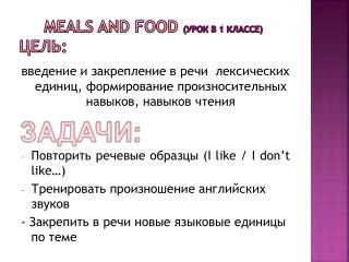 Meals and food   1  :