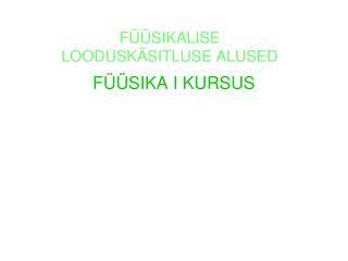 F  SIKA I KURSUS