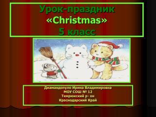 -  Christmas  5