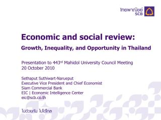 Economic and social review: Growth, Inequality, and Opportunity in Thailand