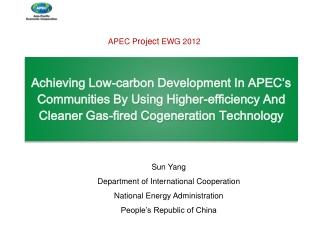 Gas Forum - March 2013