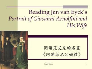 Reading Jan van Eyck s  Portrait of Giovanni Arnolfini and His Wife