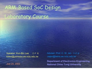 department of electronics engineering national chiao tung university