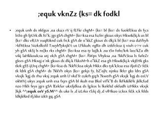 ;equk vknZz {ks dk fodkl