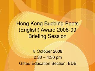 hong kong budding poets english award 2008-09 briefing session