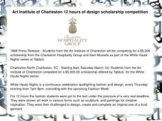 Art Institute of Charleston 12 hours of design scholarship