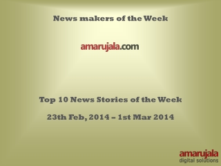 Top 10 News Stories of the Week by Amarujala from 23th Feb,