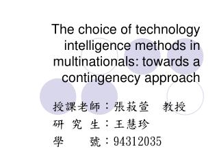 The choice of technology intelligence methods in multinationals: towards a contingenecy approach