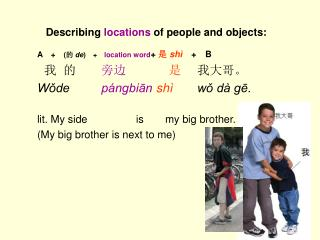 Describing locations of people and objects: