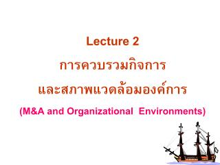 Lecture 2   MA and Organizational  Environments