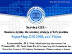 Service GIS - Business Agility, the winning strategy of GIS practice SuperMap GIS 2008, and Vision